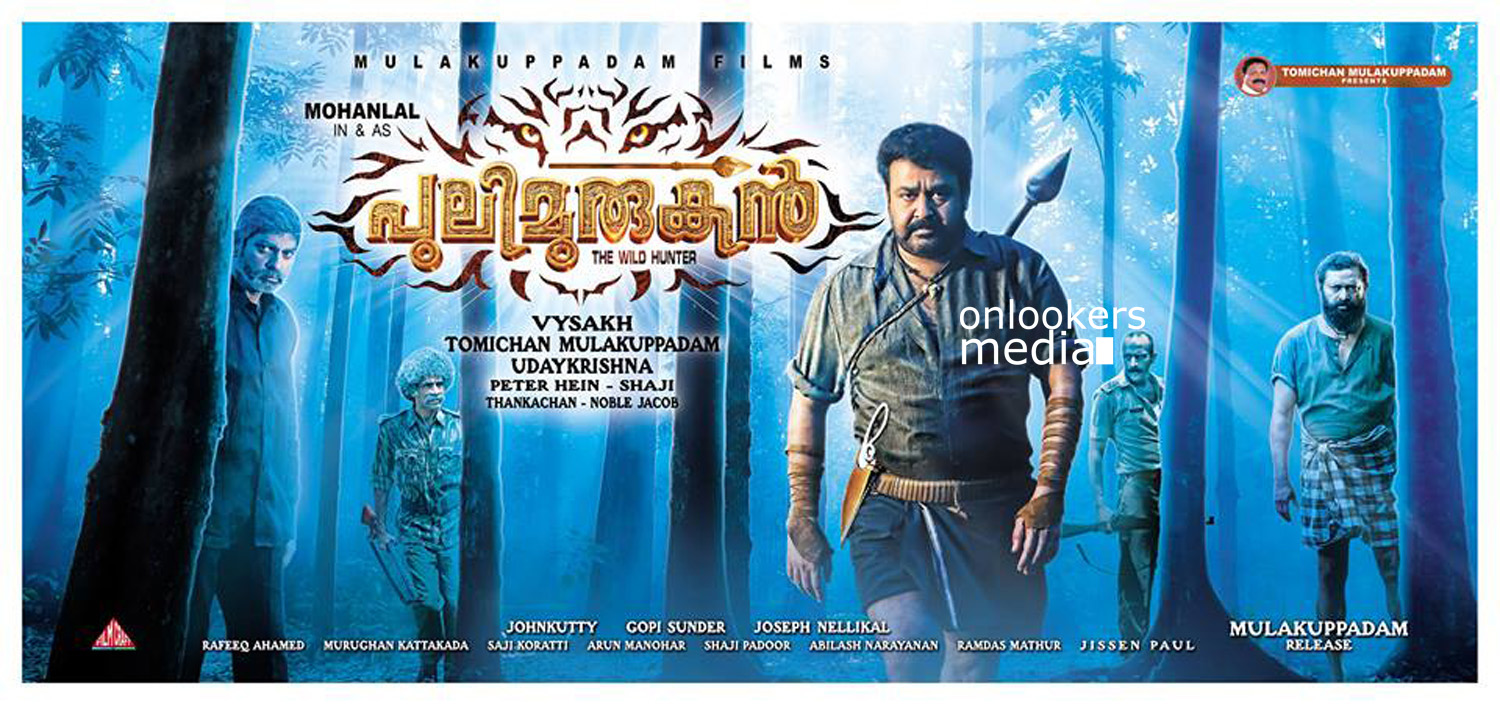 http://onlookersmedia.in/wp-content/uploads/2016/09/pulimurugan-poster-stills-photos-image-mohanlal-6.jpg