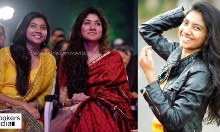 Pooja Kannan acting, kaara short film, sai pallavi, sai pallavi sister pooja, premam malar miss actress, south indian actress, tamil short film actress