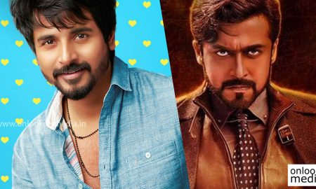 Remo tamil movie, Remo trailer, sivakarthikeyan Remo movie, Remo break 24 movie trailer, suriya 24, sivakarthikeyan beat suriya