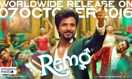 remo tamil movie, sivakarthikeyan, remo pre release business, remo collection report, tamil movie 2016