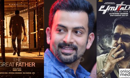 Prithviraj, mohanlal in lucifer, lucifer malayalam movie, the great father, mammootty mohanlal movies,