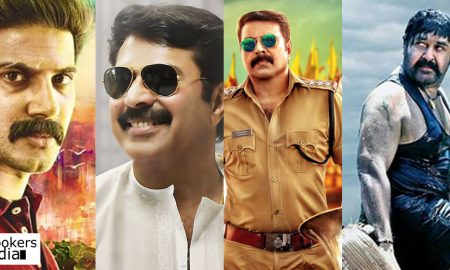 Thoppil Joppan, Thoppil Joppan teaser, malayalam teaser record, kasaba teaser record, mammootty records, most views malayalam teaser