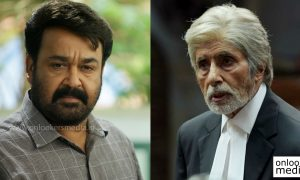 Mohanlal latest news, Director Hariharan about mohanlal, Amitabh Bachchan mohanlal, who is best actor in india, latest movie news