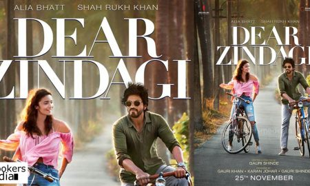 Dear Zindagi, Alia Bhatt, Shahrukh Khan, Dear Zindagi poster, alia bhatt next movie, bollywood movie 2016