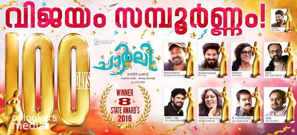 top grossing malayalam movies of all time