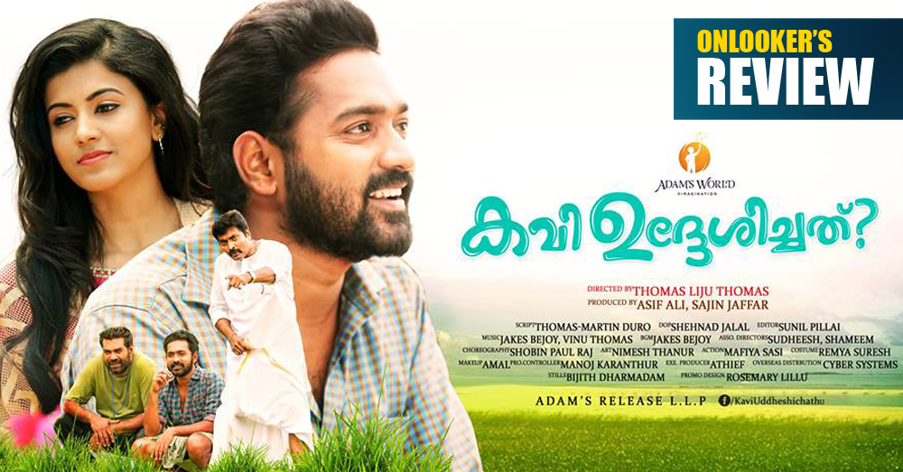Kavi Udheshichathu Review rating report, Kavi Udheshichathu, asif ali flop movie, malayalam movie 2016, Kavi Udheshichathu hit or flop, latest malayalam movie review,