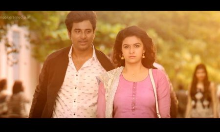 remo, keerthy suresh, sivakarthikeyan, remo tamil movie, hit tamil song 2016, anirudh ramachandran songs