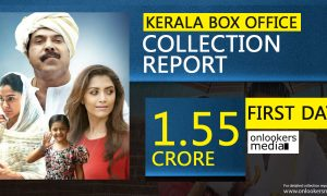 Thoppil Joppan First Day Collection, Thoppil Joppan collection report, Thoppil Joppan hit or flop, malayalam movie 2016, mammootty latest news, mammootty flop movies