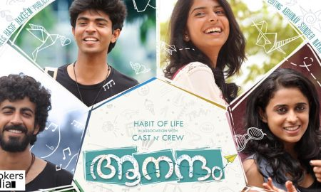 Aanandam malayalam movie, director ganesh raj, vineeth sreenivasan movie, best coming age movies in malayalam