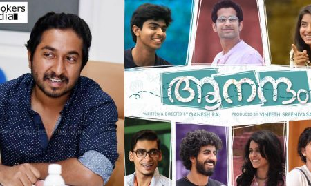 Aanandam, Aanandam malayalam movie, vineeth sreenivasan, ganesh raj director, coming age movies in malayalam
