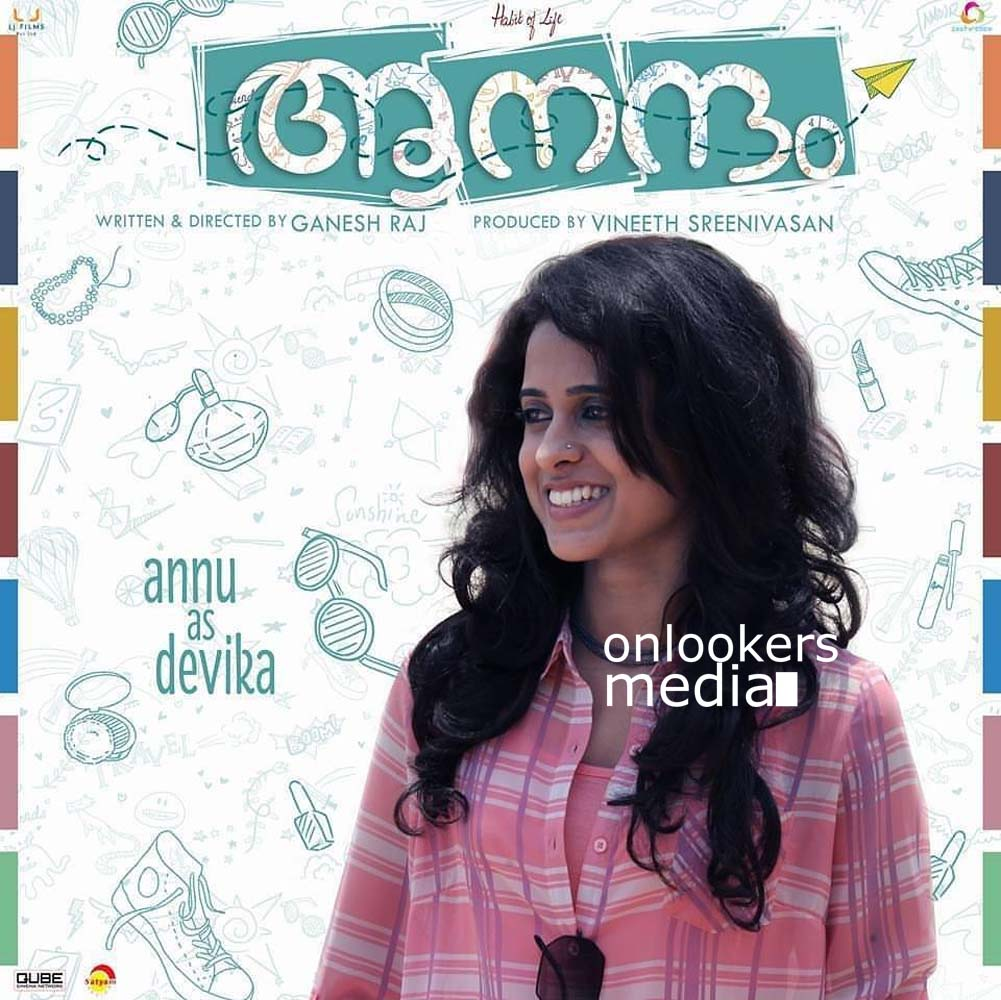 http://onlookersmedia.in/wp-content/uploads/2016/10/aanandam-poster-stills-images-photos-12.jpg
