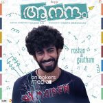 aanandam poster stills images photos