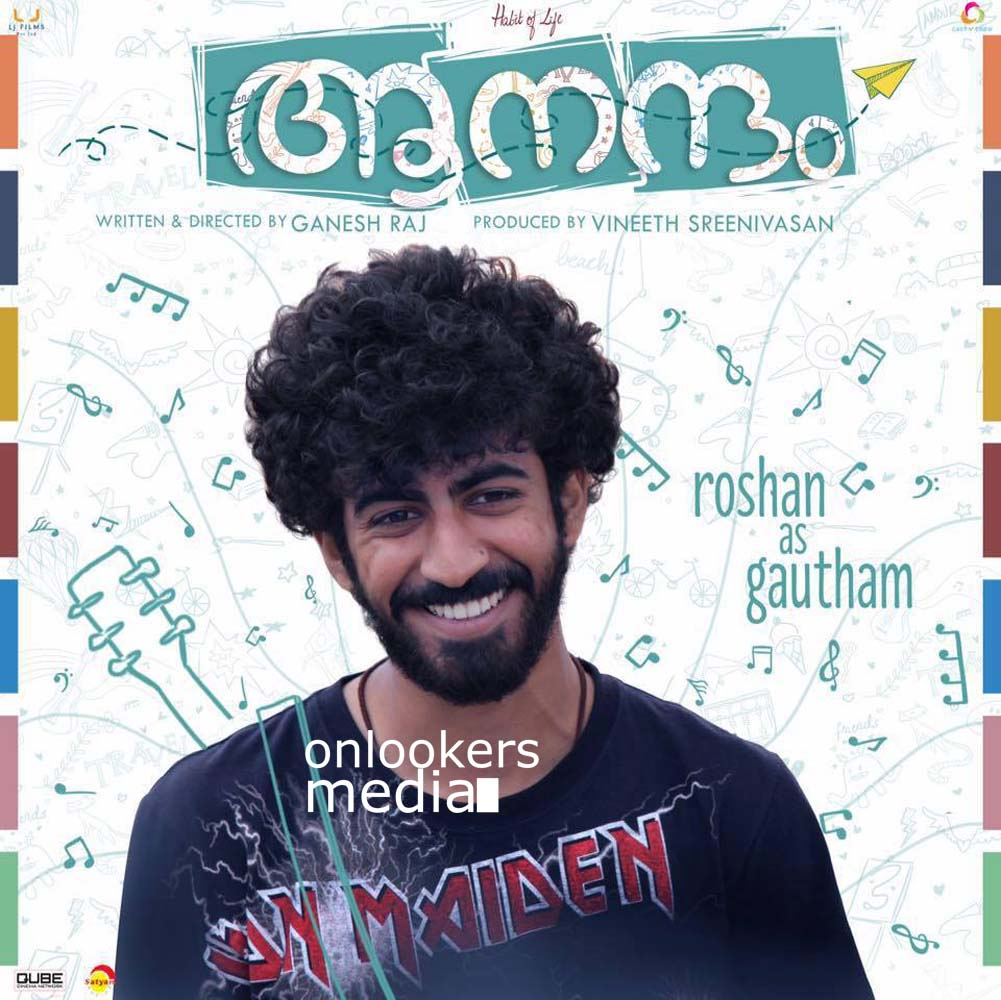 http://onlookersmedia.in/wp-content/uploads/2016/10/aanandam-poster-stills-images-photos-14.jpg