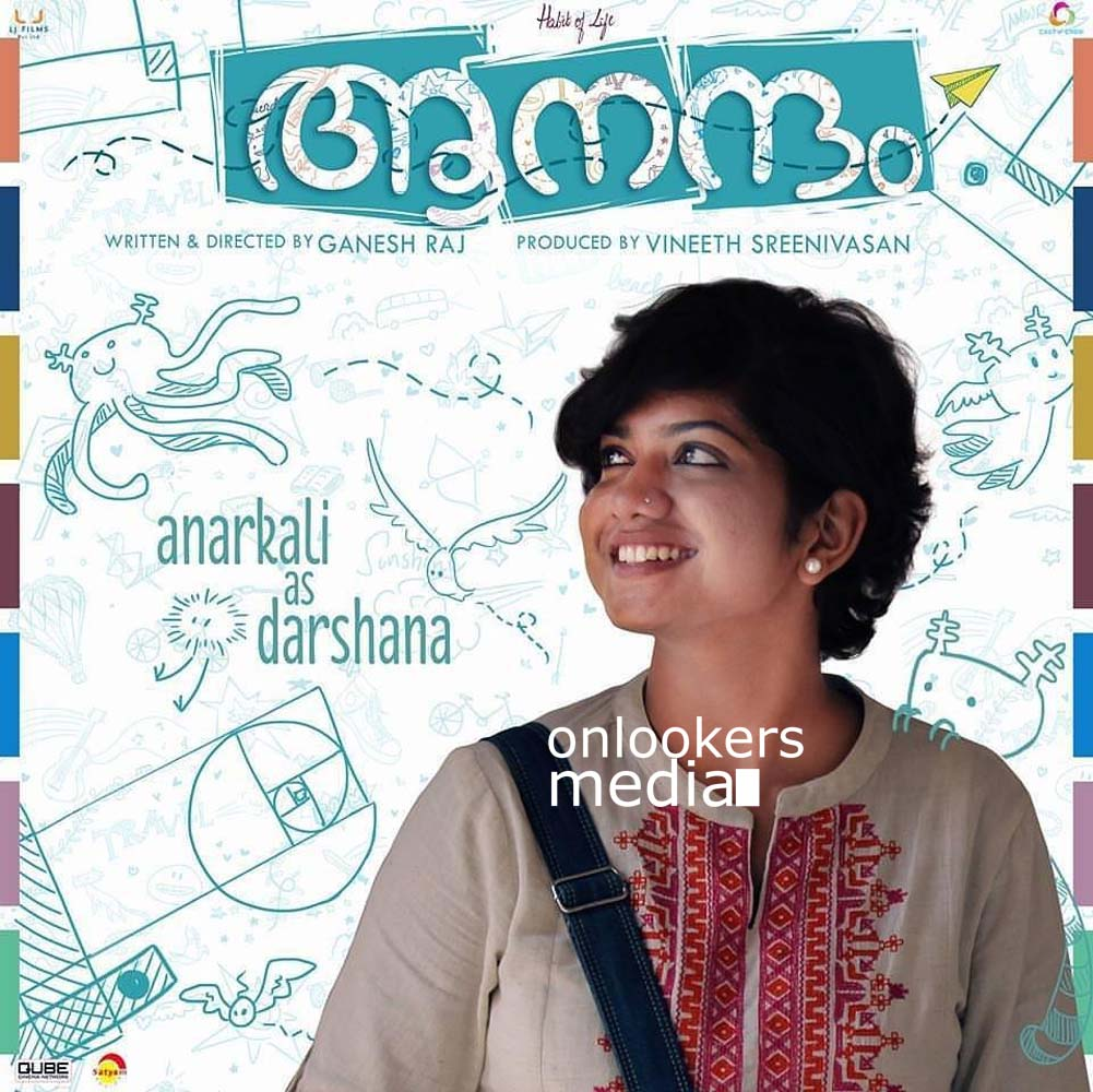 http://onlookersmedia.in/wp-content/uploads/2016/10/aanandam-poster-stills-images-photos-15.jpg