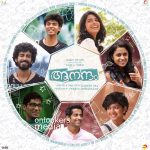 aanandam malayalam movie, aanandam poster, vineeth sreenivasan, annu antony, malayalam movie 2016, aanandam actress stills photos,