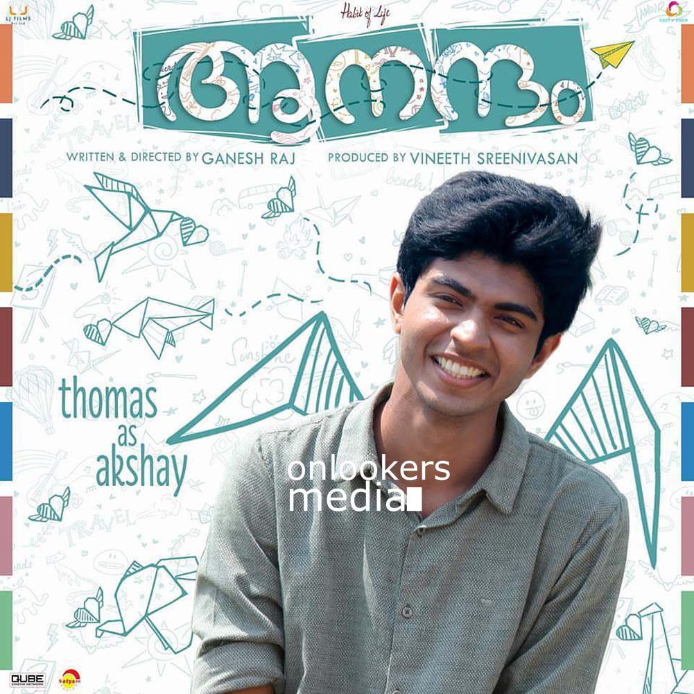 http://onlookersmedia.in/wp-content/uploads/2016/10/aanandam-poster-stills-images-photos-9.jpg