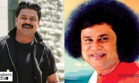 dileep in sathya sai baba, actor sreejith vijay, sathya sai baba movie actor name, big budget telugu movie, movie based on sai baba