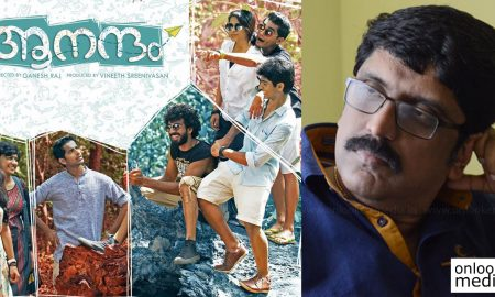 Aanandam, Aanandam malayalam movie, ganesh raj, vineeth sreenivasan, annu antony, director b unnikrishnan, malayalam movie 2016, best coming age movie,
