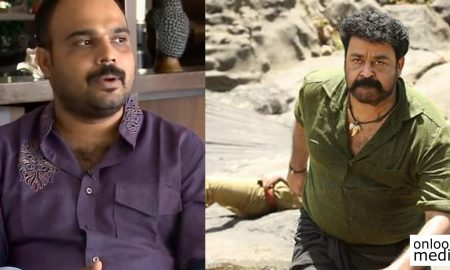 director vysakh about pulimurugan mohanlal
