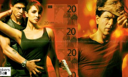 Shahrukh Khan, SRK next movie, don hindi movie news, don 3 movie stills, latest bollywood news,