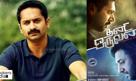 fahad fazil tamil movie, fahad fazil upcoming movie, mohan raja sivakarthikeyan movie, thani oruvan director next movie