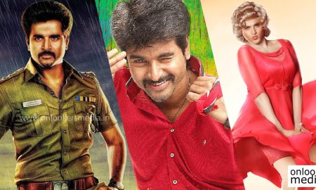 Kakki Sattai collection report, Rajini Murugan, Remo hit or flop, sivakarthikeyan hit movies, who is best in new generation tamil actor