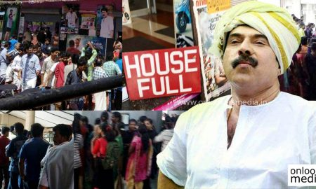 megastar mammootty, thoppil joppan hit or flop, thoppil joppan official collection report, mammotty hits, mammootty flop movies 2016