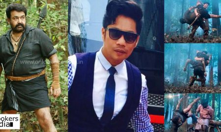 peter hein about mohanlal, pulimurugan action scenes, mohanlal dupe in pulimurugan, mohanlal latest news, mohanlal upcoming movies