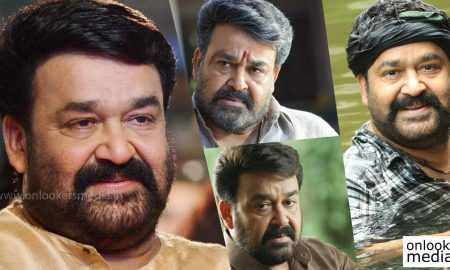 mohanlal hits, mohanlal movie 2016, pulimurugan collection report, latest malayalam movie news, who is biggest star in malayalam, best actor in mollywood
