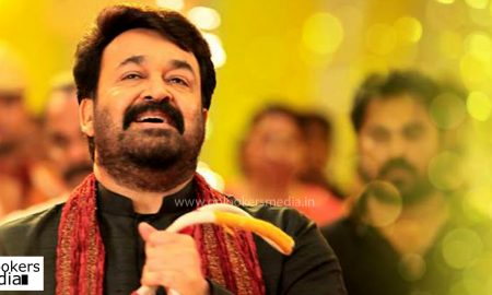 oppam collection record, mohanlal oppam, biggest hit in malayalam movie history, super hit malayalam movie 2016, mohanlal hit movie