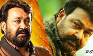 pulimurugan kozhikode collection, mohanlal blockbuster movie, oppam total collection, pulimurugan hit or flop, malayalam movie 2017