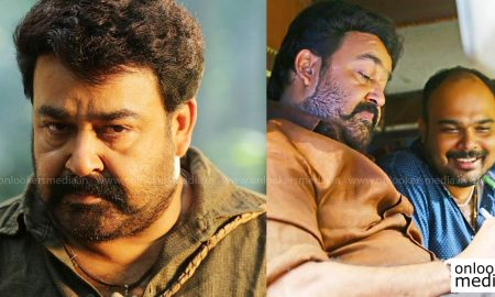 Puli murugan official collection report, Pulimurugan collection, Pulimurugan 100 crore, 100 crore club malayalam movies, mohanlal, director vysakh