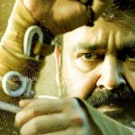 pulimurugan, pulimurugan collection report, mohanlal hits, pulimurugan 20 crore, 20 crore club in malayalam movies, biggest hit malayalam movie history, best movie in mollywood