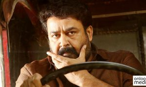 pulimurugan collection report, pulimurugan 75 crore, mohanlal hit movie, kerala box office, highest grossing malayalam movies