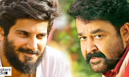 Pulimurugan records, Pulimurugan break charlie record, mohanlal dulquer, who is number one actor in malayalam, who is best actor in mollywood, malayalam super star