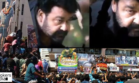Pulimurugan theatre rush, Pulimurugan collection, fans attack Pulimurugan theatre, kerala theaters, Pulimurugan ticket avalable
