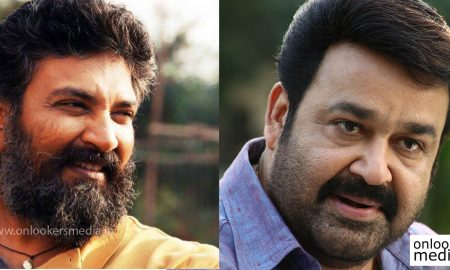 ss rajamouli next movie, baahubali, mohanlal ss rajamouli movie, mohanlal hit movie list, mohanlal upcoming movies,