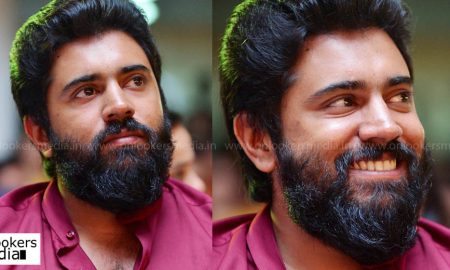sakhavu, sakhavu malayalam movie, nivin pauly sidhartha siva movie name, nivin pauly next movie, malayalam movie 2017,