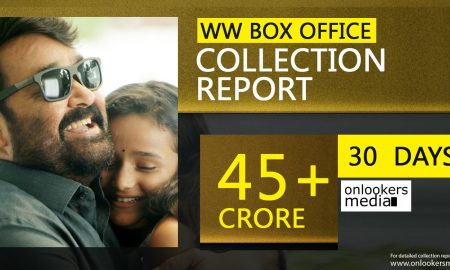 oppam 50 core club, oppam collection report, 50 crore movies in malayalam, mohanlal hit movie, all time super hit malayalam movie