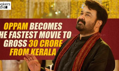 oppam total collection, oppam collection report, 30 crore club malayalam movies, super hit malayalam movie 2016, mohanlal hit movies,
