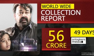 Oppam, Oppam collection report, Oppam outside kerala collection, mohanlal super hit movie 2016, all time blockbuster malayalam movies,