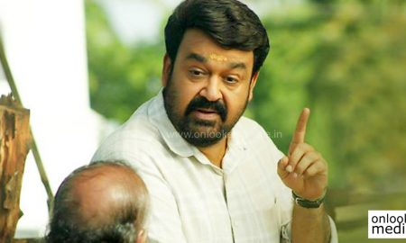 oppam UAE collection report, mohanlal blockbuster movie, oppam collection report, mohanlal hit movie 2016,