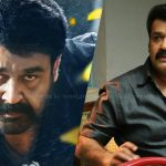 Puli murugan 50 crore club, Pulimurugan collection record, mohanlal hit movie, kerala box office, drishyam total collection, top grossing malayalam movie, pulimurugan break drishyam collection