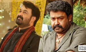 Pulimurugan theater list, Pulimurugan release centers, mohanlal, Pulimurugan first day collection, malayalam movie 2016, mohanlal hit movie