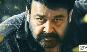 Pulimurugan releasing centers, pulimurugan theater list, mohanlal pulimurugan, mohanlal hit movies, big budget malayalam movie,