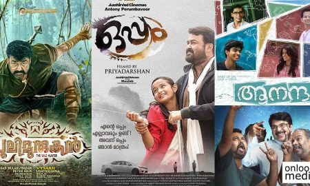 pulimurugan kochi multiplex collection, thoppil joppan collection report, aanandam malayalam movie, oppam, kerala box office