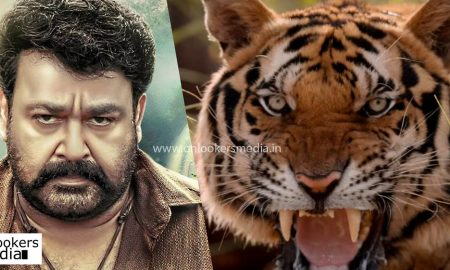 Pulimurugan tiger original or graphics, Pulimurugan graphics, Pulimurugan mohanlal fight duper, puli murugan fight scene