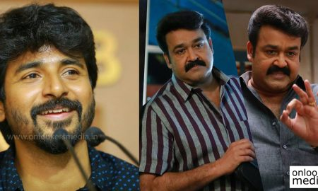 mohanlal drishyam, remo movie, sivakarthikeyan about mohanlal, remo kerala promotional function, tamil actor about mohanlal