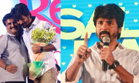 remo tamil movie, sivakarthikeyan cry, remo hit or flop, sivakarthikeyan hit movie list, tamil movie 2016