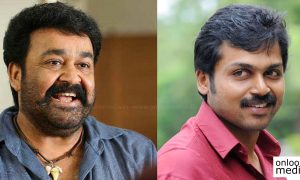 mohanlal, Kaashmora, karthi about mohanlal, other language actors about mohanlal, who is best actor in world,